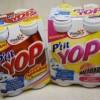 P'tit YOP goût «Carambar Caramel» et «Malabar» : Le test !