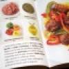 Simplissime, le livre du cuisine le + facile du monde
