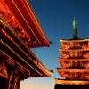 Préparation du voyage au Japon !