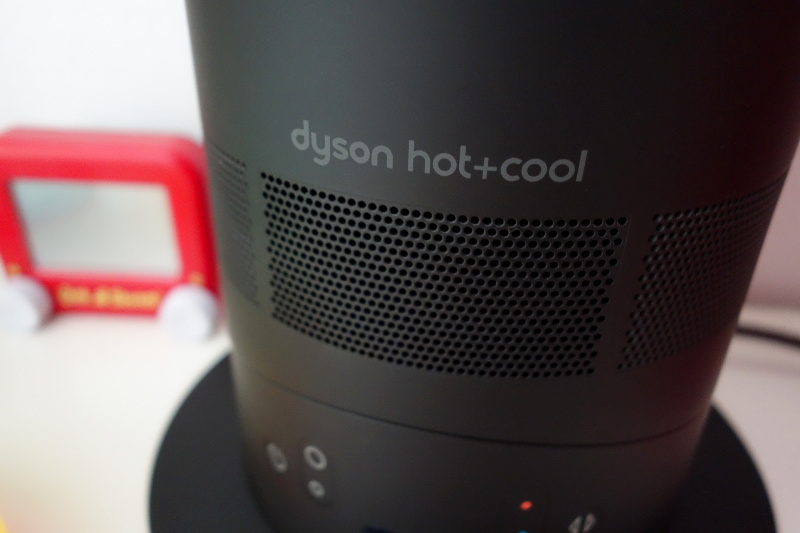 dyson-hot-cool