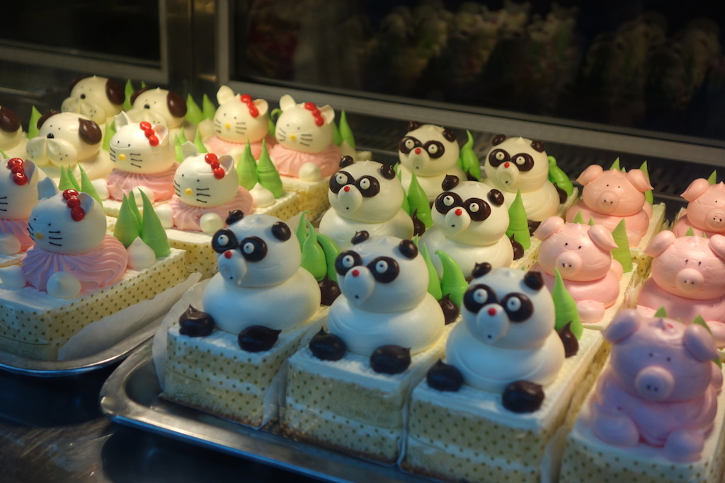 Chinatown panda Londres